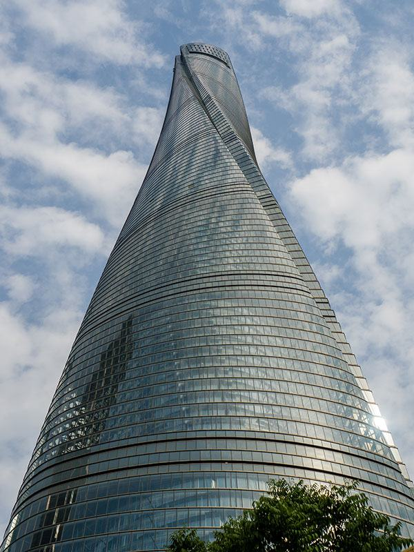 View of Shanghai Tower from below
