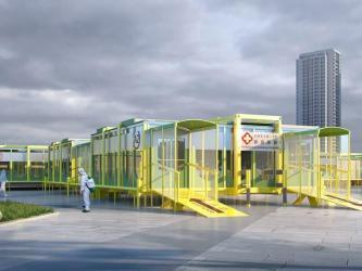 Design rendering of a modular hospital with green, yellow and glass panels
