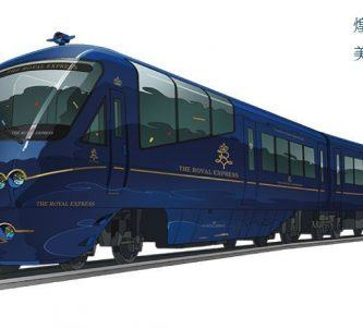 Royal Express design drawing