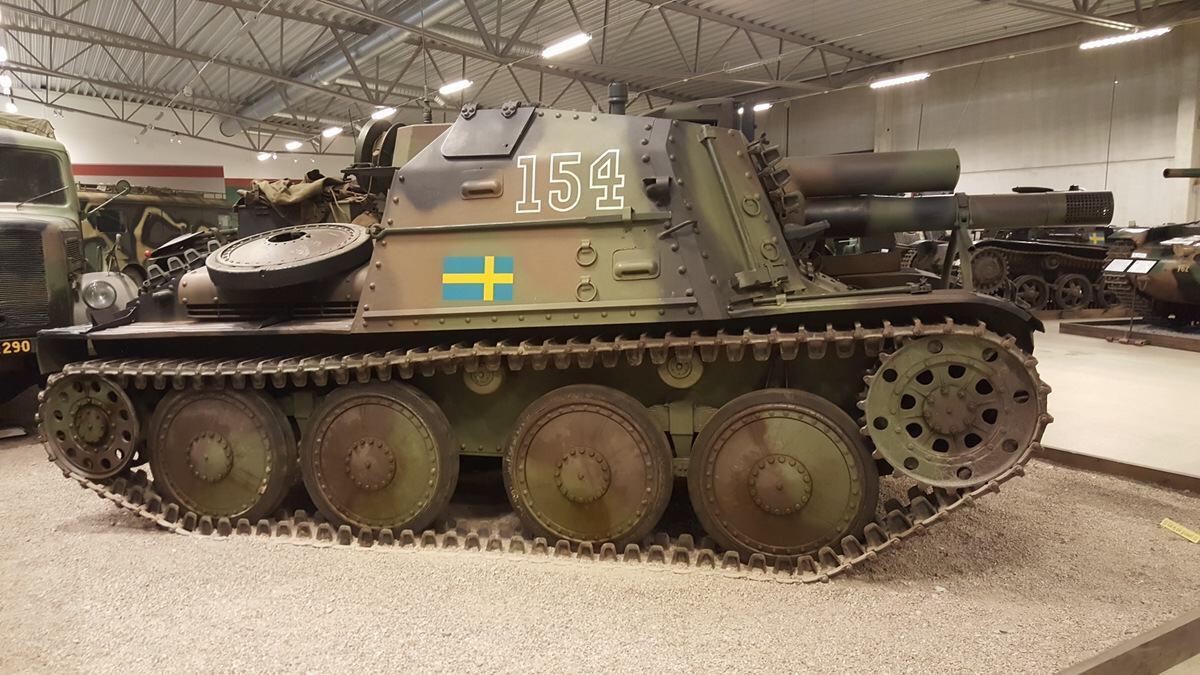 Stormartillerivagn M43